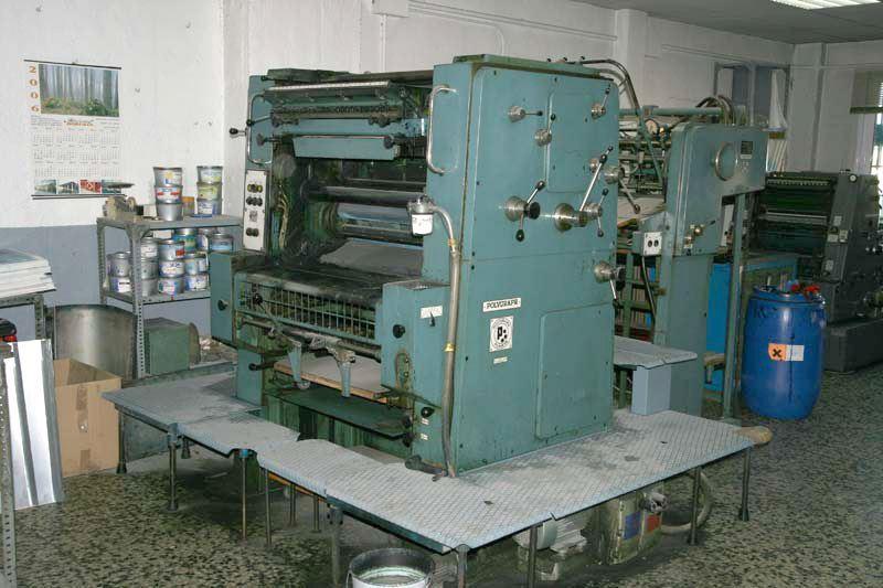 Послепечатное оборудование, офсет