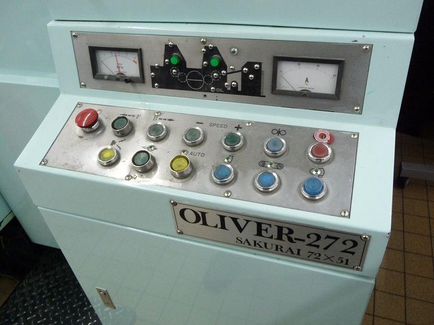 used machine SAKURAI-OLIVER-272-1988